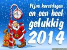 kerst (ecard)